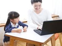 正社員になりたいシングルマザー のための制度