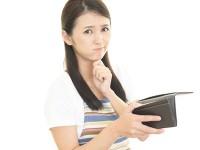 おひとりさまの収入と支出 生涯独身の場合に必要な費用は?