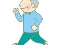 運動機能の低下予防 !立ち上がる能力と、歩く速さがロコモ予防の鍵
