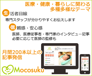 mocosuku.com