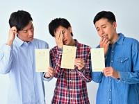 日本の「最低賃金」は、低すぎる?