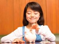 健全な金銭感覚を育む「子どものお小遣いルール」