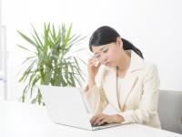 この不調は仕事のストレス・疲れ? 「 月経前症候群 」なら治療でラクになることも