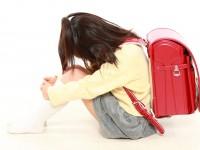 4月は、いじめ注意月間?! 子どもがいじめにあわないために、親としてできることとは?
