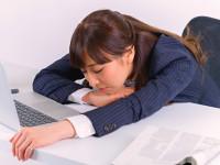 不眠症ならぬ「過眠症」をご存じですか? 症状や原因とは