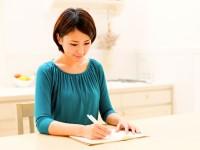 慢性的な腰痛には「腰痛日記」がオススメ