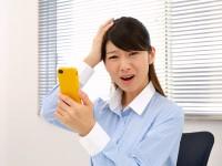 若い女性に多い? スマホ症候群 ・後頭神経痛