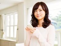 妊活女子はブックマーク! 【妊娠初期症状チェックリスト】
